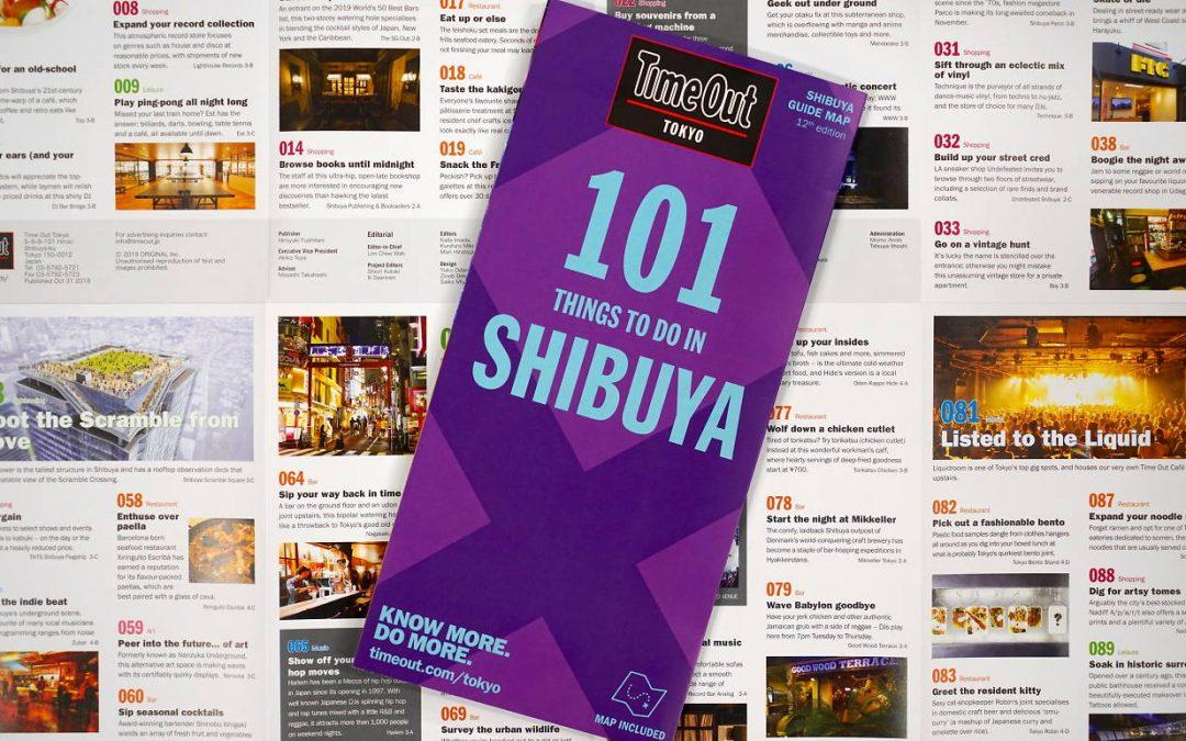 「渋谷でしかできない101のこと」(英語版第12版)をリリース