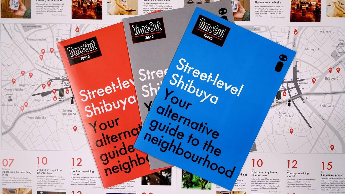 観光案内所、シブヤサンで配布されている渋谷の街を紹介した英語ガイドマップ