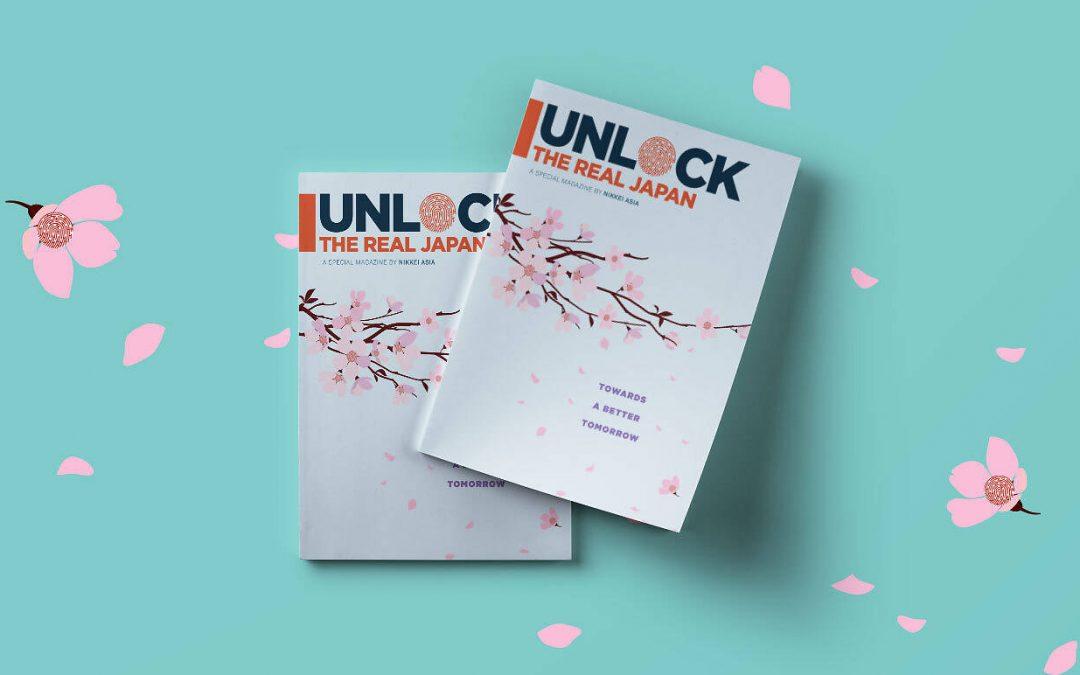新しい未来へのビジョン、UNLOCK THE REAL JAPANの第3号をリリース